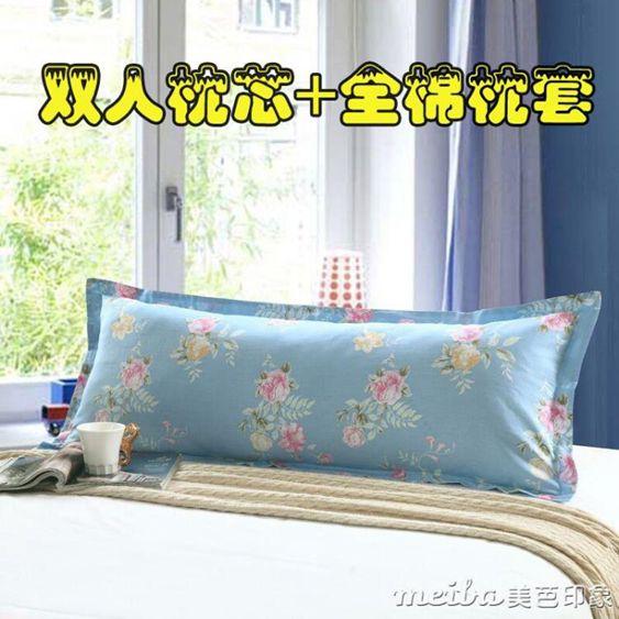 送枕套水洗雙人枕頭長枕頭 長枕芯情侶枕1.21.51.8米全棉中高低枕