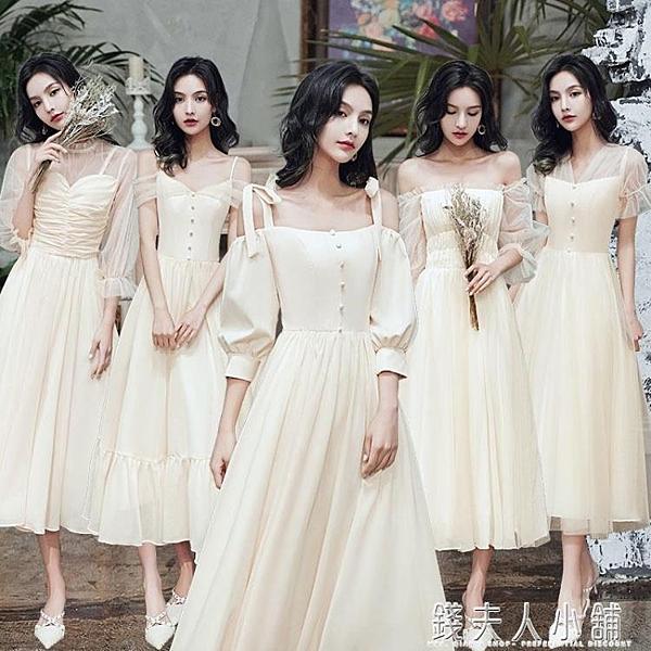 香檳色伴娘服年新款春季平時可穿仙氣質遮肉姐妹團畢業禮服女ATF「錢夫人小鋪」