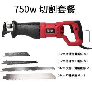 電鋸 往復鋸電動馬刀鋸曲線鋸家用多功能小型木工電鋸金屬切割機手鋸-