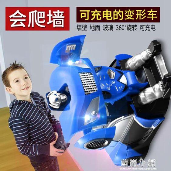 爬牆車變形車遙控汽車玩具可充電動兒童玩具男女孩2-10歲qm