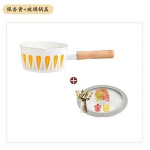 小奶鍋 日式樹葉奶鍋單柄搪瓷鍋熱牛奶鍋家用電磁爐通用小湯鍋 3色