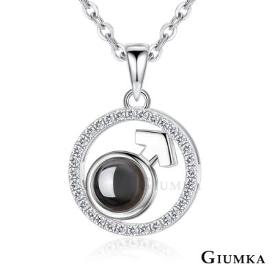 GIUMKA男女符號情侶項鍊925純銀男女情人短項鏈 大墜男鍊 單個價格(MIT)