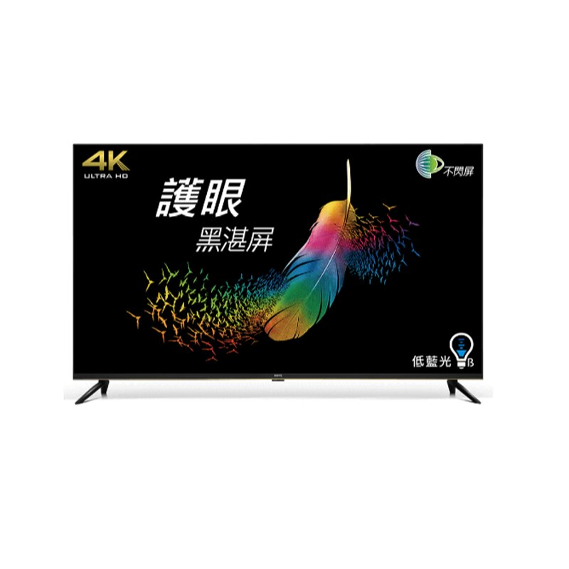 BenQ明基 50吋 4K HDR 護眼 智慧連網 液晶顯示器 液晶電視  E50-720