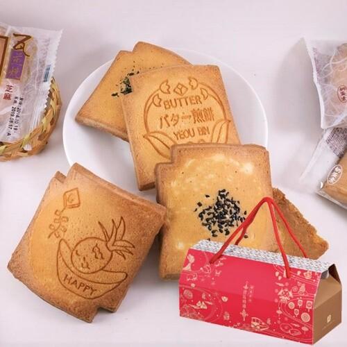 日式瓦煎餅長型禮盒( 15片/盒 綜合口味)