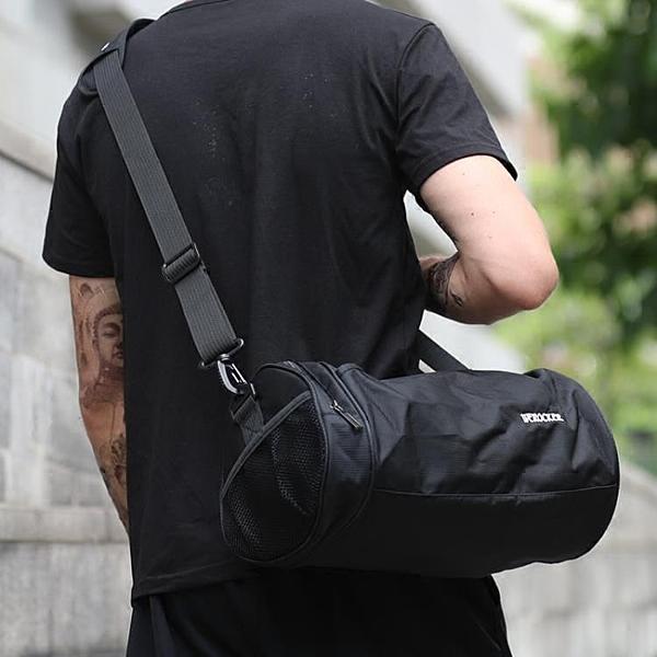 篮球袋 健身包男干濕分離運動包小號圓筒斜挎包房訓練包籃球背包桶包男包 城市科技