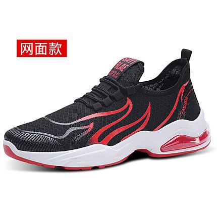 運動鞋 夏季網面透氣男鞋休閒運動男士跑步潮鞋百搭潮流板鞋2020新款網鞋【快速出貨】