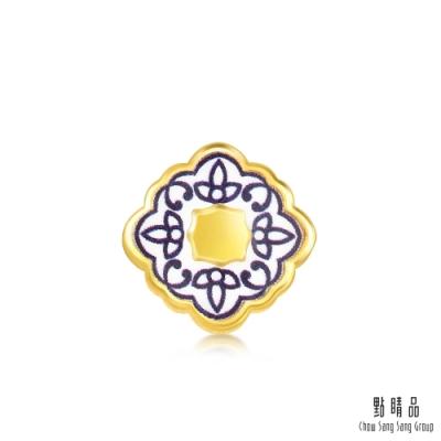 點睛品 999純金 Charme 曙光青花瓷 黃金串珠