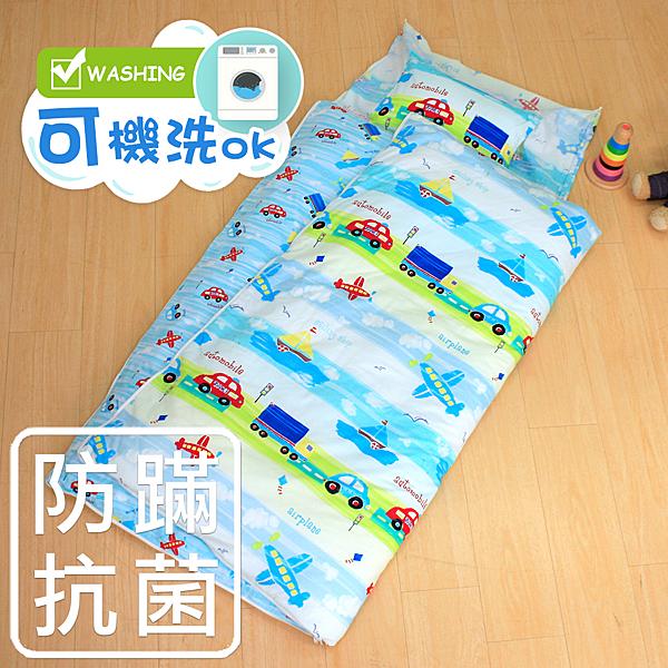 鴻宇 兒童睡袋 防蟎抗菌 可機洗被胎 精梳棉 夢想號 美國棉 台灣製1573