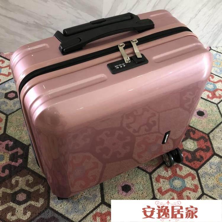登機箱行李箱男女拉桿箱旅行箱小型ins網紅迷你輕便密碼箱18寸20