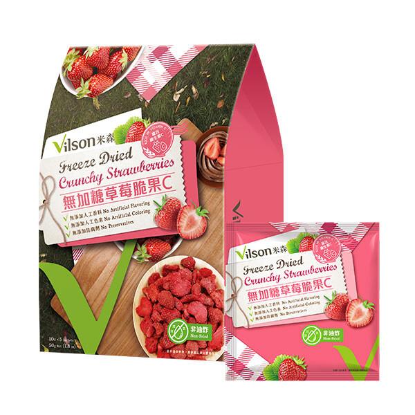米森 vilson無加糖草莓脆果c (10gx5包/盒)