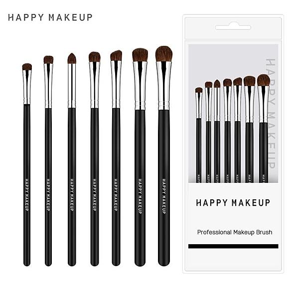 刷裝刷 HAPPY MAKEUP7支眼影刷眼部化妝刷套裝馬毛軟毛便攜鼻影刷新手刷【快速出貨】