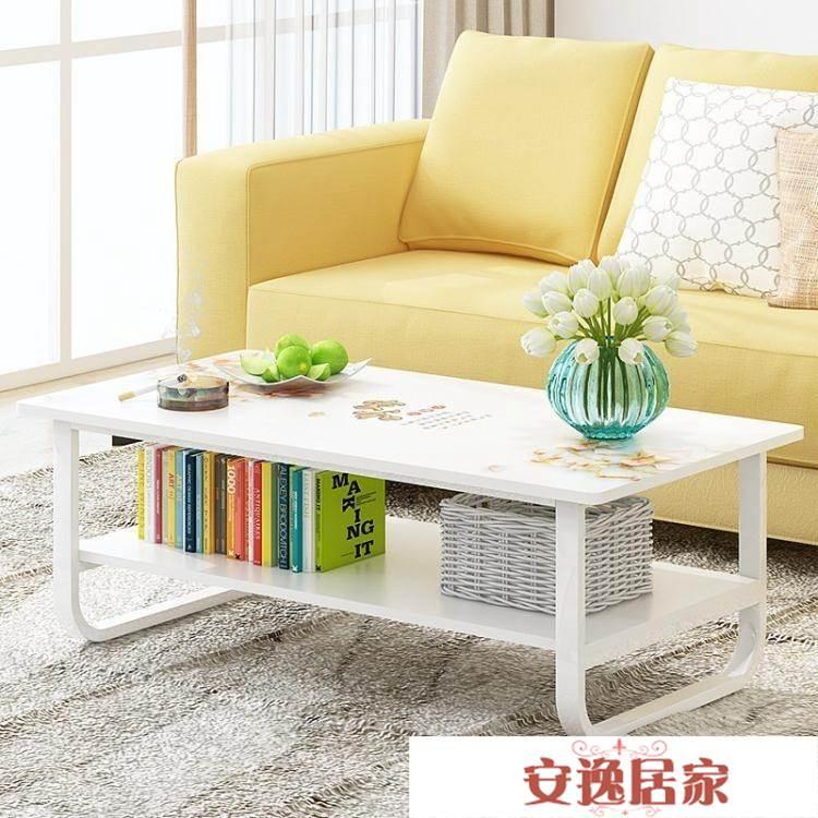 茶幾簡約現代陽臺小桌子小戶型客廳簡易小茶機桌長方形創意矮桌 WD