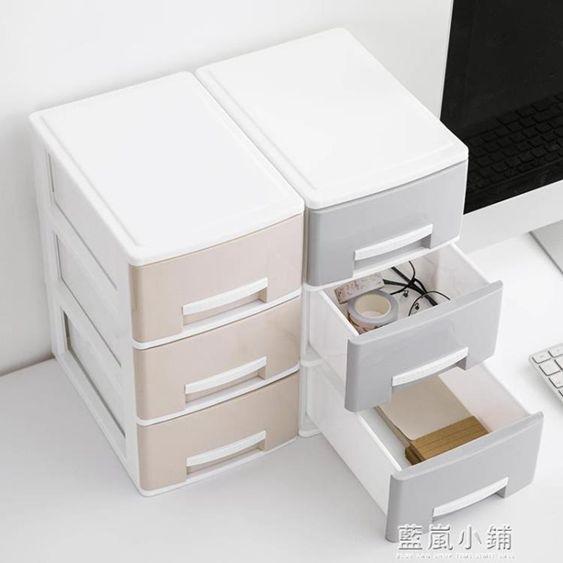 中號辦公桌面收納盒簡約塑料抽屜式收納櫃辦工桌置物架文件雜物儲物箱