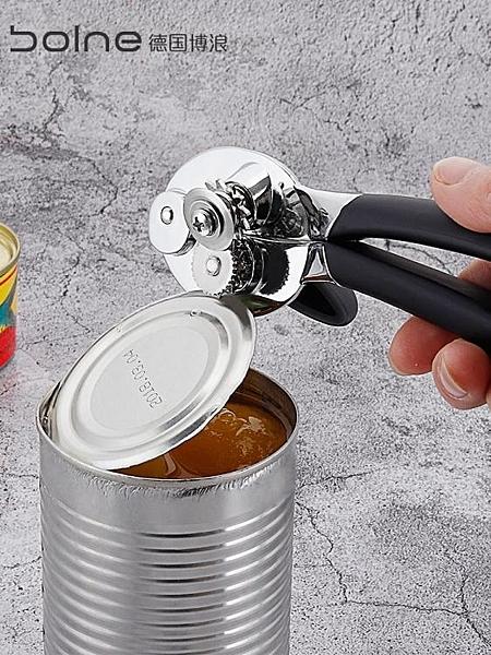 手動罐頭開罐器家用開瓶器多功能水果鐵罐頭刀抖音神器廚房小工具