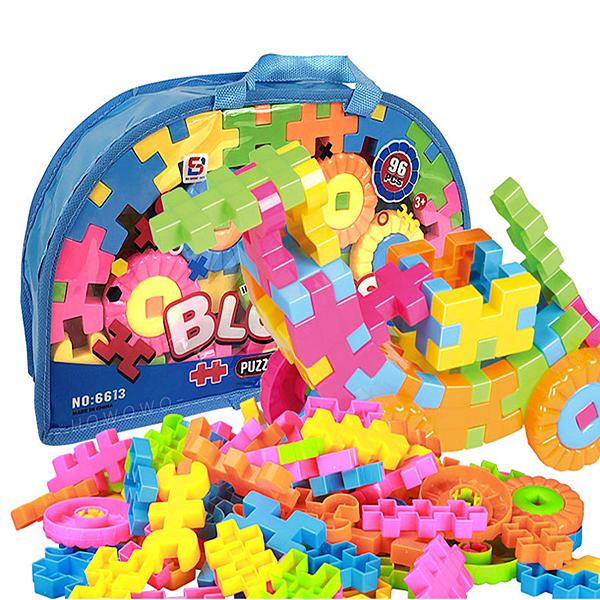 拼插積木 96PCS 益智積木 附收納袋 交通工具組 幾何形狀積木 安全積木 積木玩具 6613