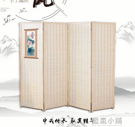 日式屏風隔斷行動摺屏辦公室摺疊客廳雙面行動簡約現代布藝igo