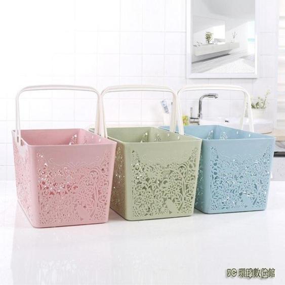 買菜藍沐浴框化妝品小彩筐子菜籃子裝菜的浴室漏水洗澡籃發貨藍裝wl5188