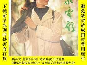 二手書博民逛書店罕見大衆電影1983年12Y177323 大衆電影編輯部 中國電