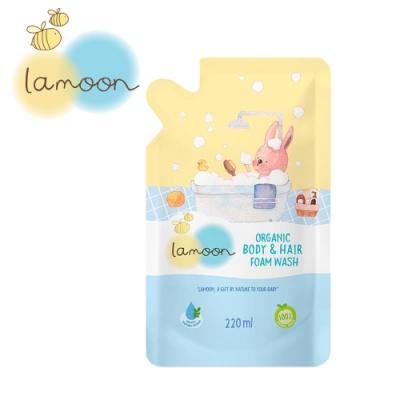 【泰國 lamoonbaby】2合1有機洗髮沐浴泡泡補充包 /220ml