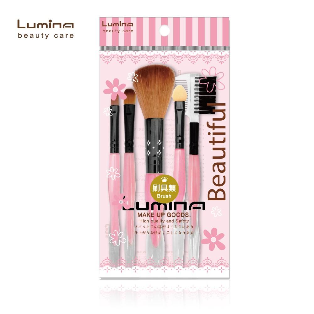 Lumina A53星鑽化妝刷五件組 台灣現貨 【今英百貨】