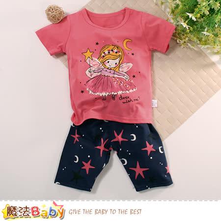 魔法Baby 女童裝 夏季清涼短袖套裝 k51378