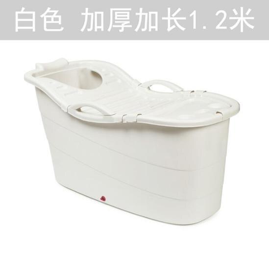 浴桶 成人浴桶塑料家用洗澡桶沐浴盆加厚加長加大帶蓋大人保溫泡澡桶