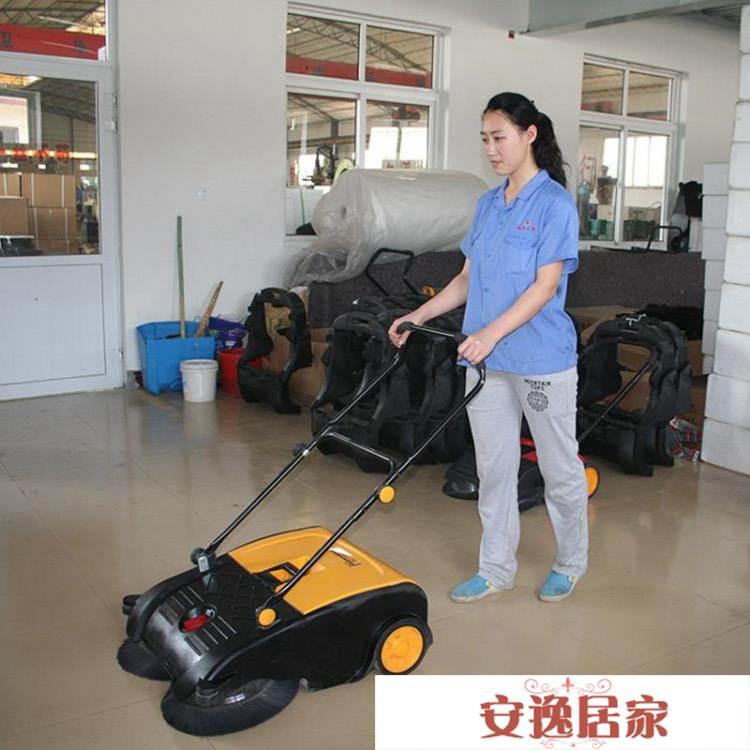無動力掃地機工廠車間倉庫手推式小型道路街道掃落葉大塊垃圾用WD