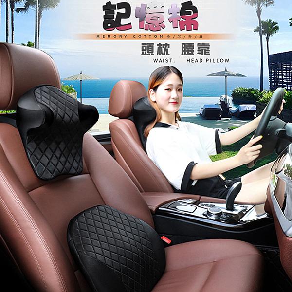 【記憶棉墊】S型枕頭 汽車用舒適靠墊 U型S型枕頭 人工曲線腰靠 高密度彈力貼合頸肩頭枕