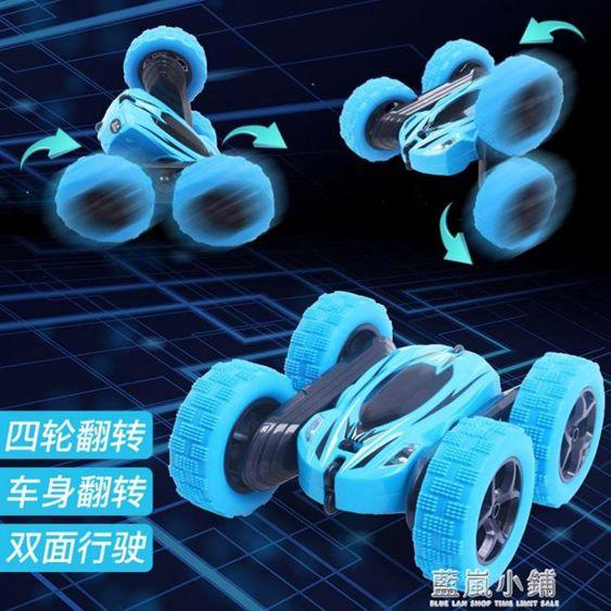 無線遙控汽車越野車玩具男孩充電動翻斗車特技翻滾車兒童1-6周歲qm