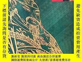 二手書博民逛書店科幻小奇案系列罕見招魂Y23435 西北大學出版社 出版1995