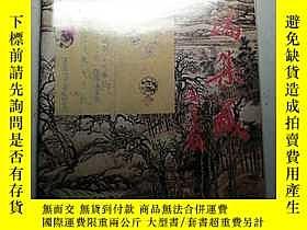 二手書博民逛書店新瑞集藏罕見2002年第1期 總第38期(集郵雜誌)Y19240