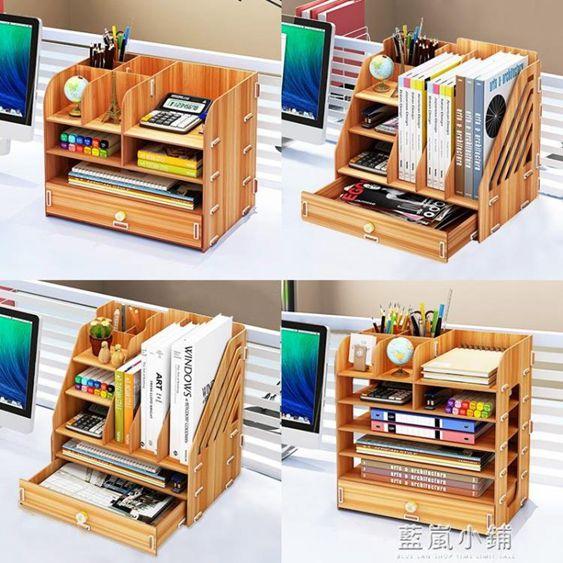 辦公桌面收納盒用品大號多層抽屜文件室雜物木質儲物書桌置物架子
