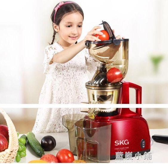 大口徑原汁機家用全自動慢速榨汁機商用果蔬多功能汁渣分離