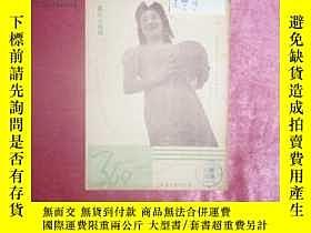 二手書博民逛書店罕見369畫報(第384期)Y11391 出版1943