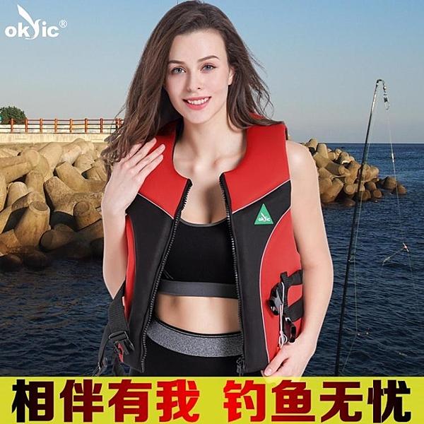 男女浮潛游泳衣非專業成人救生衣便攜釣魚馬甲加厚船用摩托艇揹心 星際小鋪