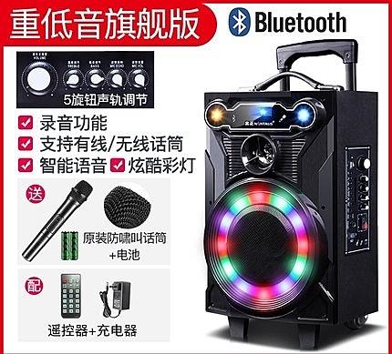 藍芽音響音箱低音炮送無線麥克風金正N88戶外便攜式拉桿音響話筒K歌播放機 【母親節禮物】