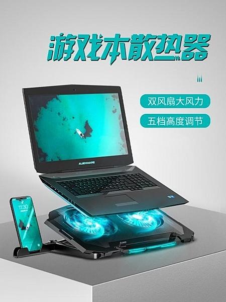 索皇游戲筆記本散熱器電腦底座15.6寸17.3聯想拯救者Y7000P戴爾外星人華碩惠普水冷靜音