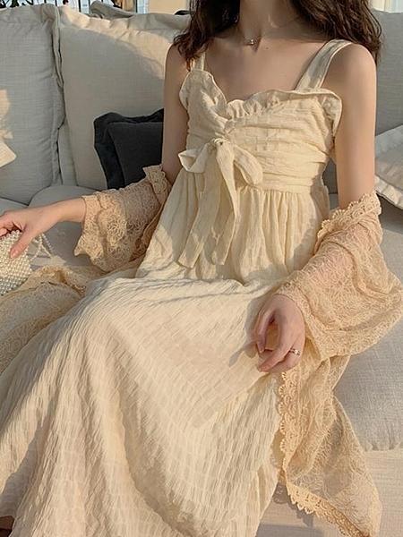 吊帶洋裝 春裝2020新款溫柔風中長款褶皺蝴蝶結很仙的顯瘦打底吊帶連身裙女 叮噹百貨
