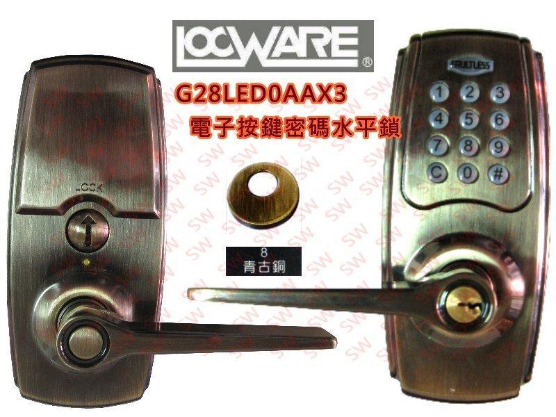 KL502P 加安電子鎖 G28LED0AAX3 青古銅 電子式密碼鎖 按鍵密碼水平把手鎖 數位鎖 電子按鍵密碼扳手鎖