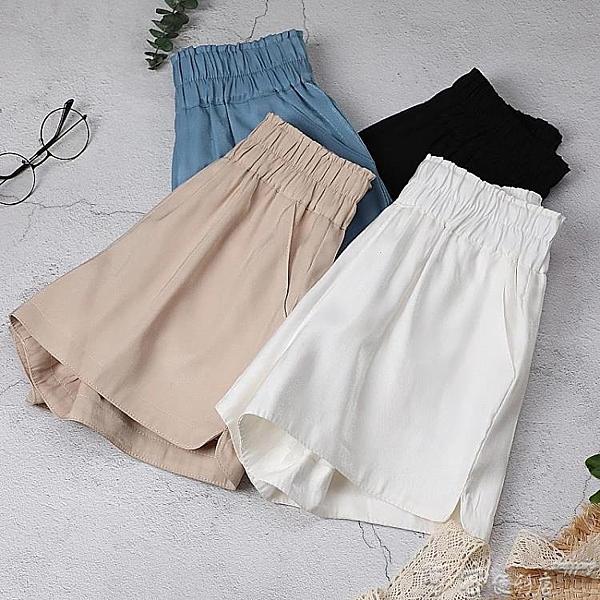 雪紡寬褲 高腰休閒短褲女夏季新款薄款雪紡鬆緊腰闊腿寬鬆白色熱褲外穿 阿宅便利店