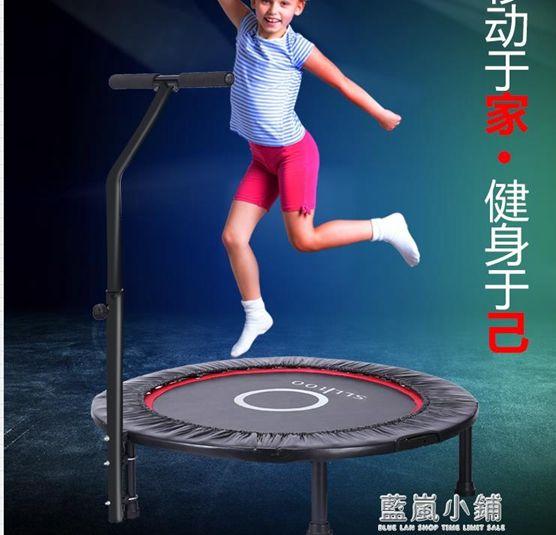 蹦蹦床家用兒童室內小型家庭運動器摺疊成人健身房彈跳跳床