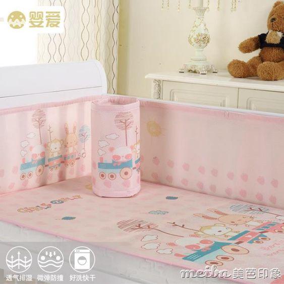 嬰愛嬰兒床圍四季通用可洗寶寶兒童床上用品套件春季透氣防撞圍