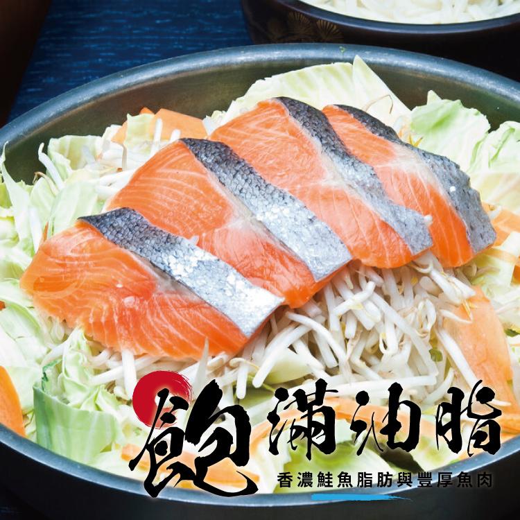 【勝崎-免運直送】鮮切鮭魚火鍋片5盒組(200公克/1盒)
