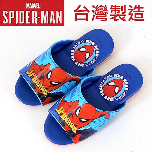 男童 漫威英雄 蜘蛛人 99006 台灣製造靜音防滑 室內拖鞋 平底拖鞋 正版售權 59鞋廊