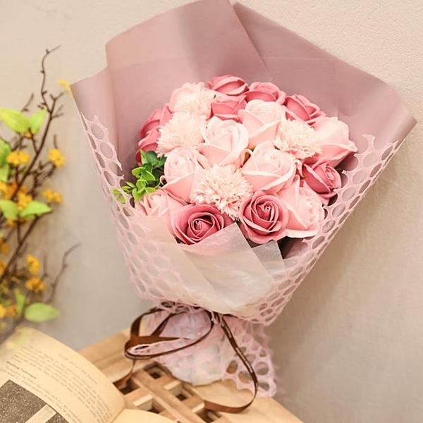 520禮物送女友實用創意禮品送老婆閨蜜媽媽生日禮物diy手工香皂花 - 風尚3C
