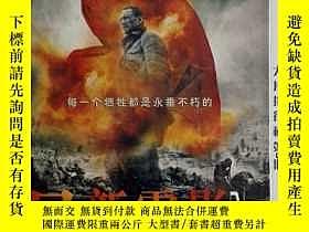 二手書博民逛書店2007最新電影大片排行榜第3期罕見2DVDY23435