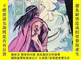 二手書博民逛書店罕見玩命情人【上中下】Y11521 古龍 著 春風文藝出版社出版