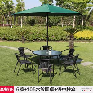 戶外桌椅傘庭院休閒陽臺咖啡奶茶店藤編桌椅組合三五件套室外桌椅