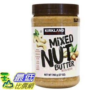 [COSCO代購]  W1290439 Kirkland 科克蘭 綜合堅果抹醬 765公克 4組
