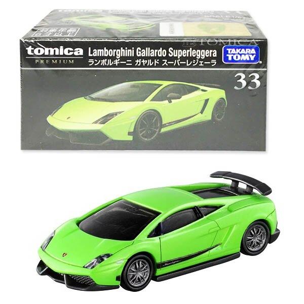 【Fun心玩】TM14056 正版 麗嬰 日本 TOMICA 黑盒 PRM33 藍寶基尼 Gallardo 多美小汽車